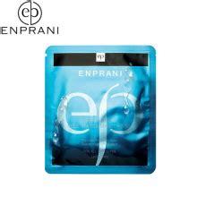 Enprani Aqua Essence 150ml box korea the orchid skin orchid aqua fill up