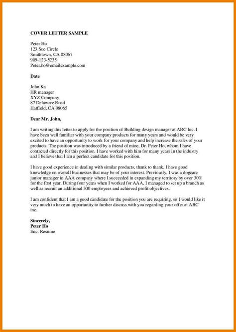 Motivation Letter No Experience 5 No Experience Cover Letter Assistant Cover Letter