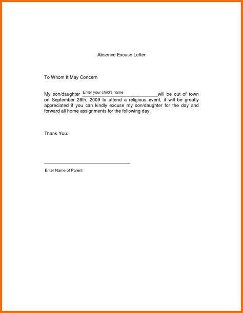 Sle Of Absence Letter For College 7 School Excuse Letter Credit Letter Sle