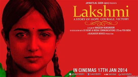 download film jomblo movie download lakshmi movie poster lakshmi movie download
