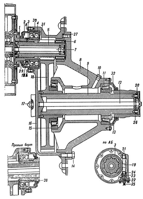 Flange Transmision T 2f t 34 tank service manual