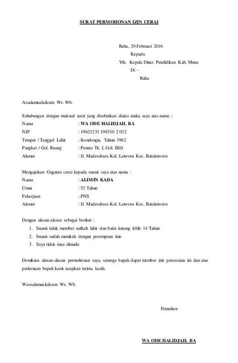 Contoh Surat Cerai - Guru Ilmu Sosial