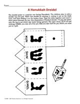 How To Make A Dreidel Printable Familyeducation Make A Dreidel Template