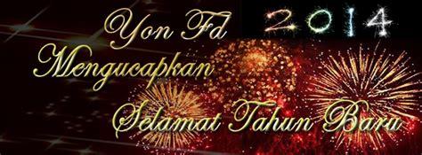 design kartu ucapan tahun baru yonfrimadhani