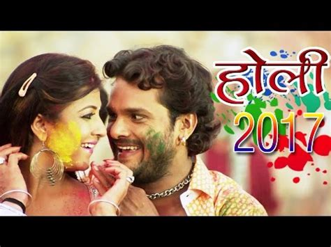 bhojpuri video hd 2017 download bhojpuri video holi 2017 download hd torrent