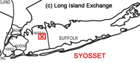syosset long island exchange