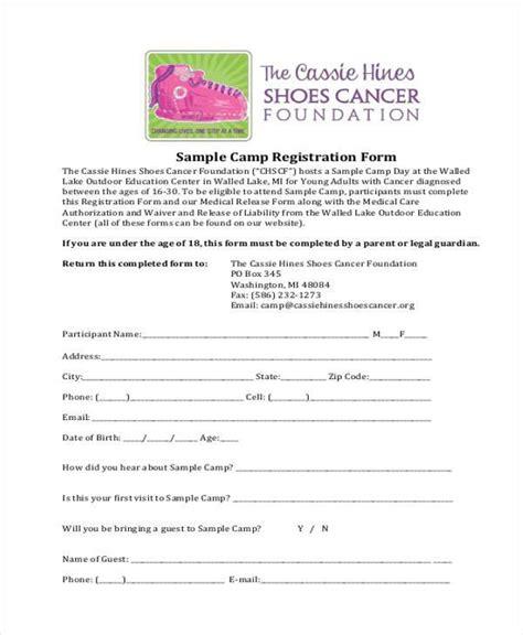 Registration Form Templates Printable Registration Form Template