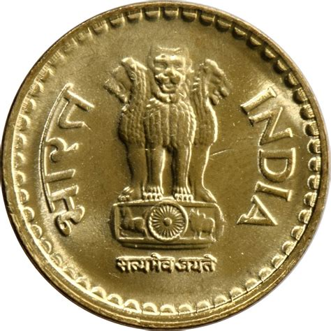 indian coin numista 5 rupees india numista