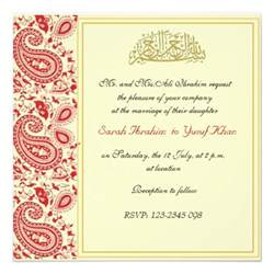 islamic wedding invitations islamic marriage quotes for invitations quotesgram