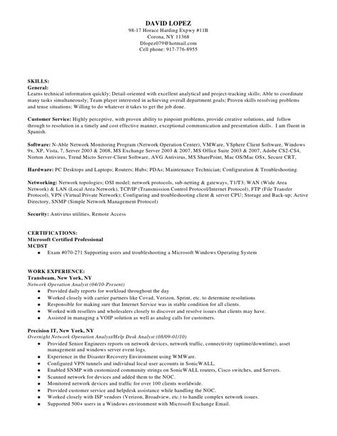 Resume Skills Detail Oriented Dl Tech Resume 2010