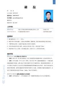 Resume template download standard resume form sample resume canada