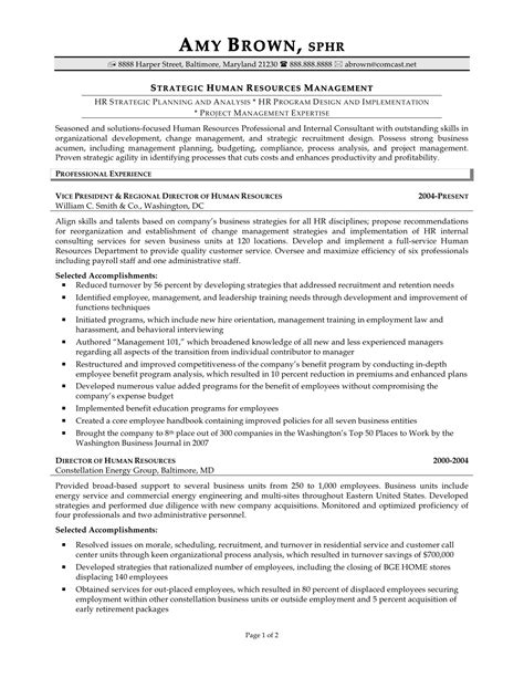 generous human resources resume summary of qualifications