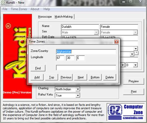 kundli software free download full version in english free kundli full version download filecal