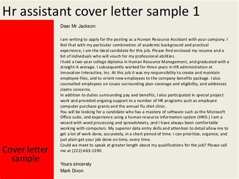 Work Experience Letter For Hr Assistant Hr Assistant Cover Letter