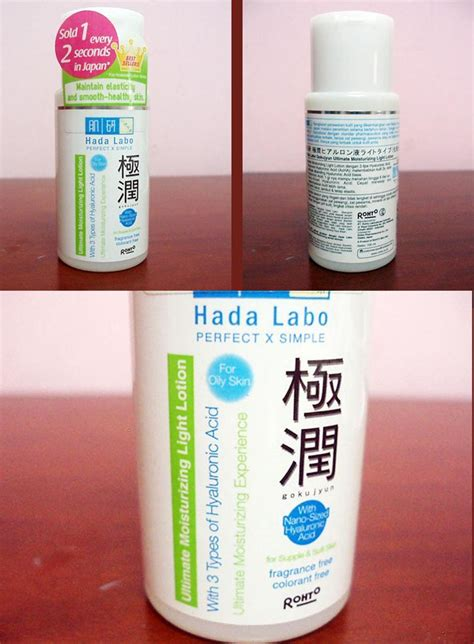 Pelembab Hada Labo Hada Labo Gokujyun Ultimate Moisturizing Light Lotion