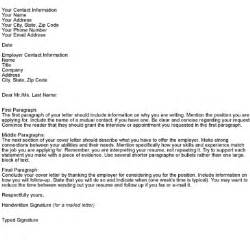 use this cover letter template to apply for a job cover