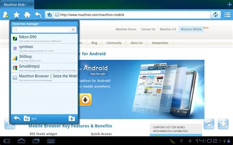 maxthon for mobile maxthon mobile for 10 inch tablets android app review