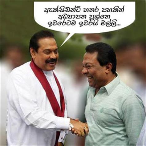 Sinhala Political Jokes | sri lankan president jokes maxxa facebook jokes
