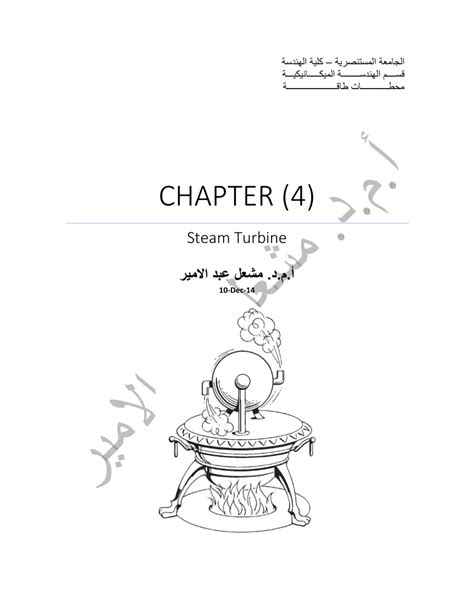 delighted working of steam power plant pdf pictures delighted working principle of steam turbine ppt images