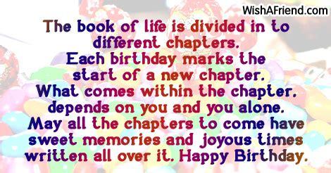 56 Birthday Quotes 40th Birthday Sayings