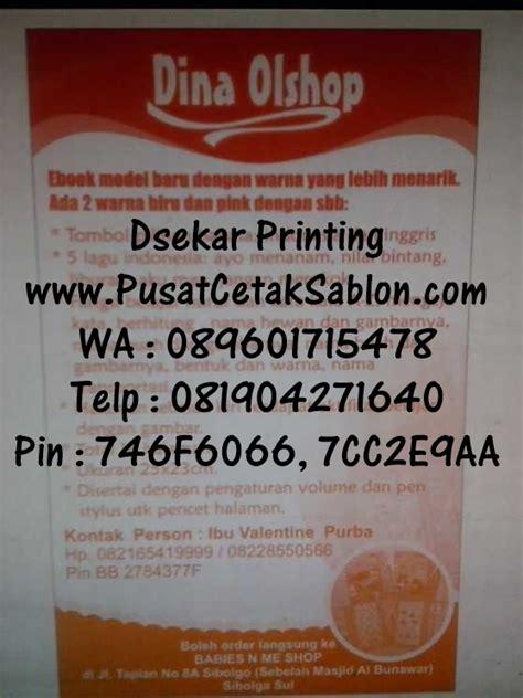Jual Kain Spunbond Gresik cetak brosur leaflet di gresik pusat cetak sablon