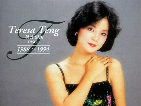 new year song by teresa teng taiwanese pop sensation teresa teng honored with doodle