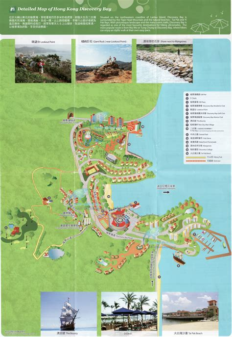 discovery maps maps update 21051488 hong kong tourist attractions map