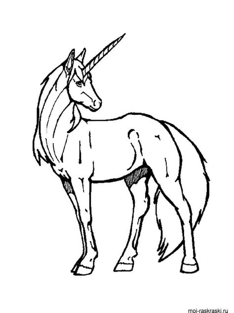 unicorn horn coloring page free printable unicorn coloring pages