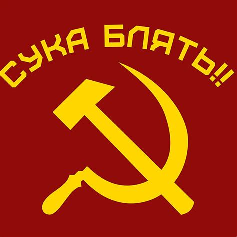 London Wall Stickers quot cyka blyat quot posters by k nadclothing redbubble