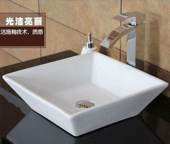 table top basin bathroom sink 503 table top basin bathroom sink small size hand wash