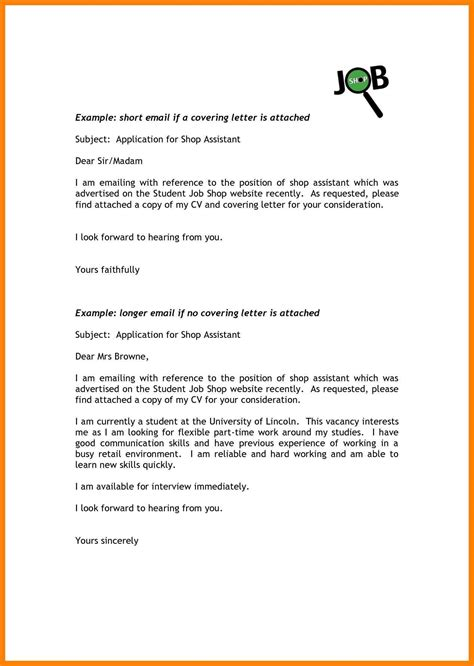 cover letter for a customer service job call centre cover letter