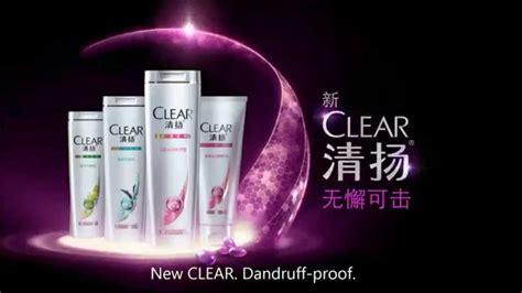 Sho Clear Di Indo clear sho anti ketombe nomor satu di indonesia