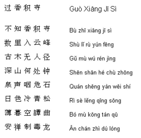 new year song translation in translation june 2012