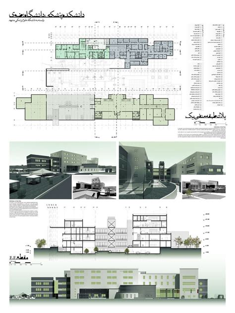 architectural presentation template psd sle renditions