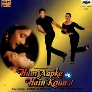 hum apke he kon songs 27 best images on library locations library catalog and bison