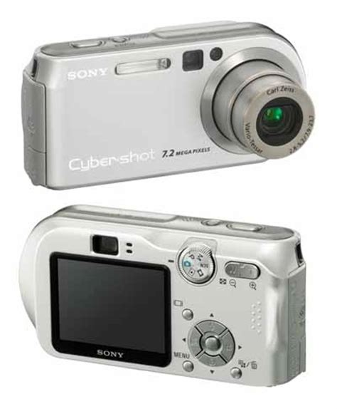 sony offer trade ins on old models what digital camera