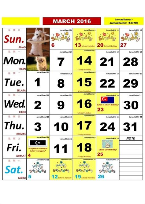 Calendar 2018 Kuda Malaysia Malaysia Calendar 2016 2017 Android Apps On Play