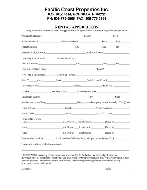Rental Property Management Application Rental Application Hamakua Real Estate Hamakua Property
