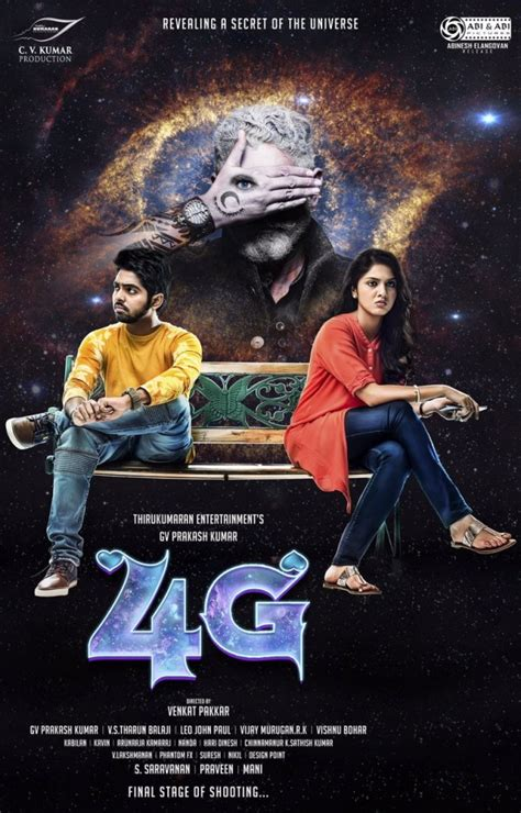 first action comedy film gv prakash kumar s 4g first look poster photos images