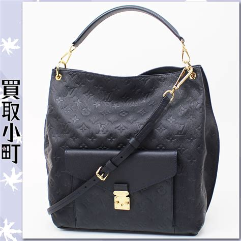 Lv Metis Empreiente Navy Lining kaitorikomachi rakuten global market and louis vuitton louis vuitton m40810 metis monogram