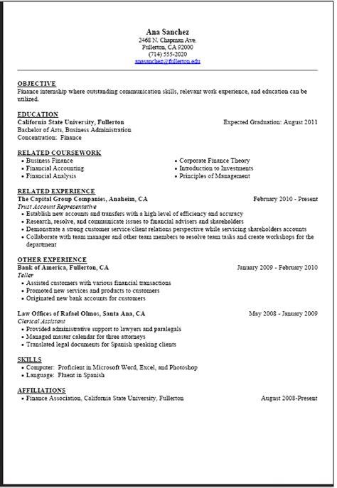 intern resume example