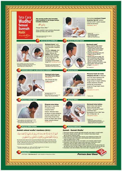 Buku Murah Meneladani Shalat Wudhu Nabi poster sifat wudhu nabi sesuai sunnah toko muslim title