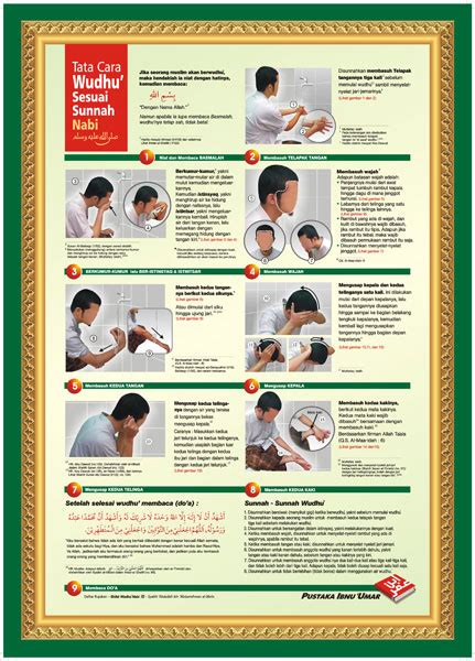 Poster Tuntunan Sholat poster sifat wudhu nabi sesuai sunnah toko muslim title
