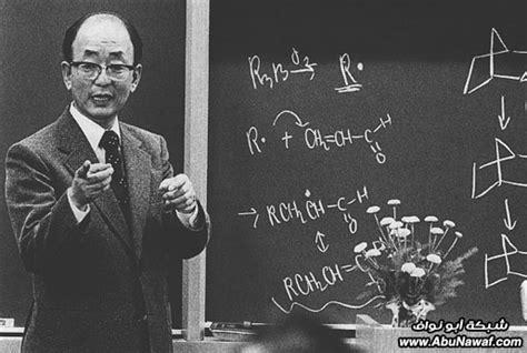Suzuki Pedagogy جائزة نوبل ريموووو