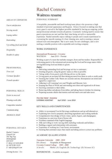 Example Waitress Resume by Waitress Resume Skills By Rachel Connors Writing Resume
