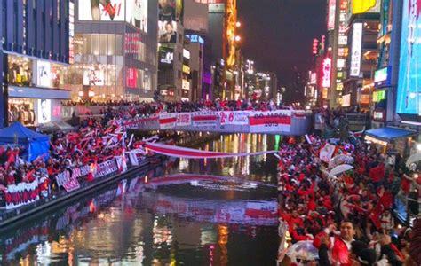 imagenes river japon as 237 suena la hinchada de river plate en osaka marca com