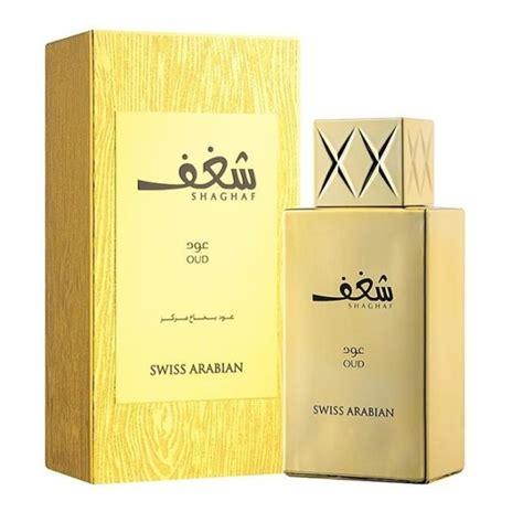 buy swiss arabian shaghaf oud perfume ml  men eau de