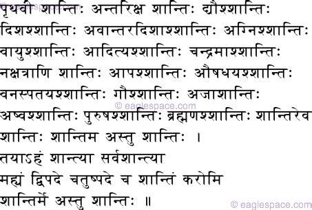 Essay On Our National Flag In Sanskrit by Pradushan Essay In