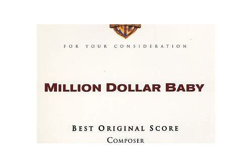 million dollar baby coupons