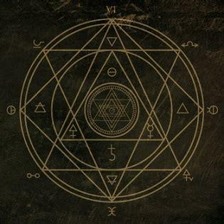 cult of occult cult of occult encyclopaedia metallum